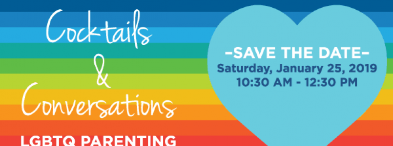 EmailBanner-LGBTQCC-2019-1